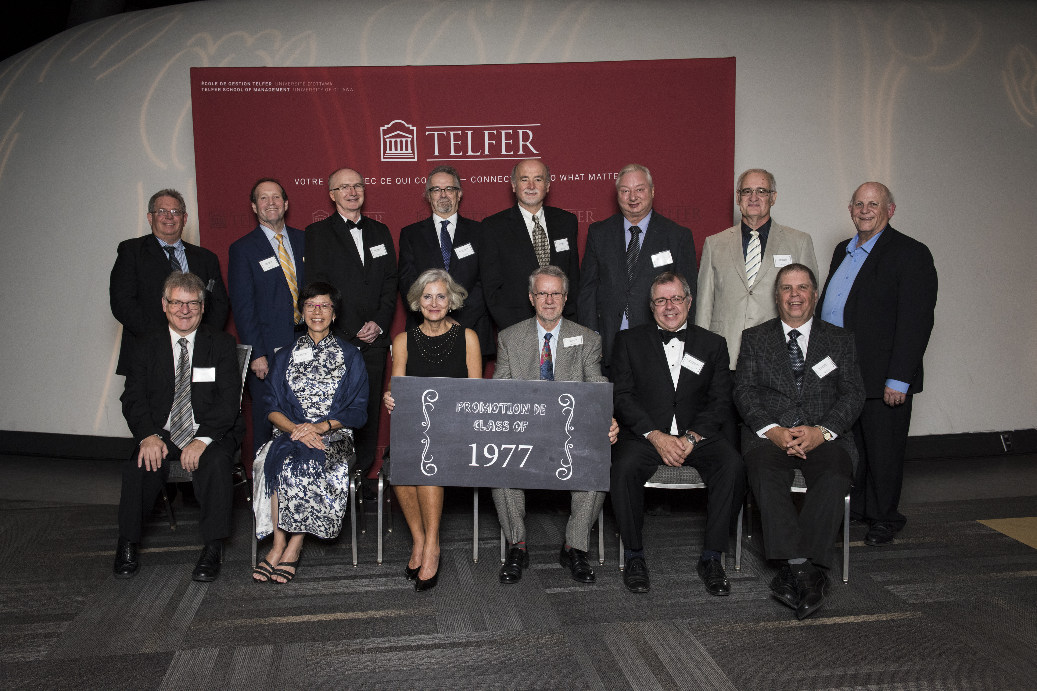 Gala of Excellence, Class of 1977